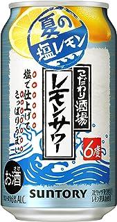 【お家で居酒屋気分】 こだわり酒場のレモンサワー 夏の塩レモン [ チューハイ 350ml×24本 ]