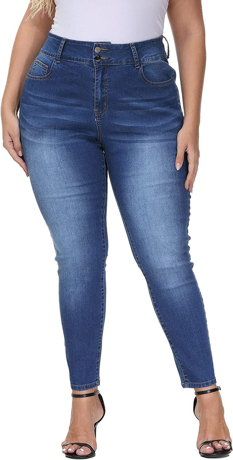 Gboomo Womens Plus Size Stretchy Jeans High Waisted Ankle Skinny Jean