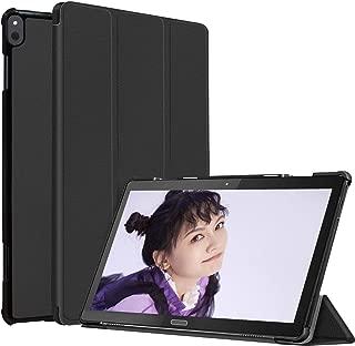 【タッチペンと保護フィルム付き】Pysea Lenovo Tab P10/NEC LAVIE Tab E TE510/JAW PC-TE510JAW タブレットケース オートスリープ機能付き レノボ10.1インチTab P10(ZA440021JP/ZA450125JP)PUレザーカバー スタンド機能付き 耐衝撃 全面保護ケース(ブラック)