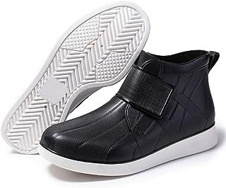 LINGZE Bottes de Pluie imperméables pour Hommes, Chaussures de Jardin légères à la Cheville, Chaussures d'extérieur en Pla...