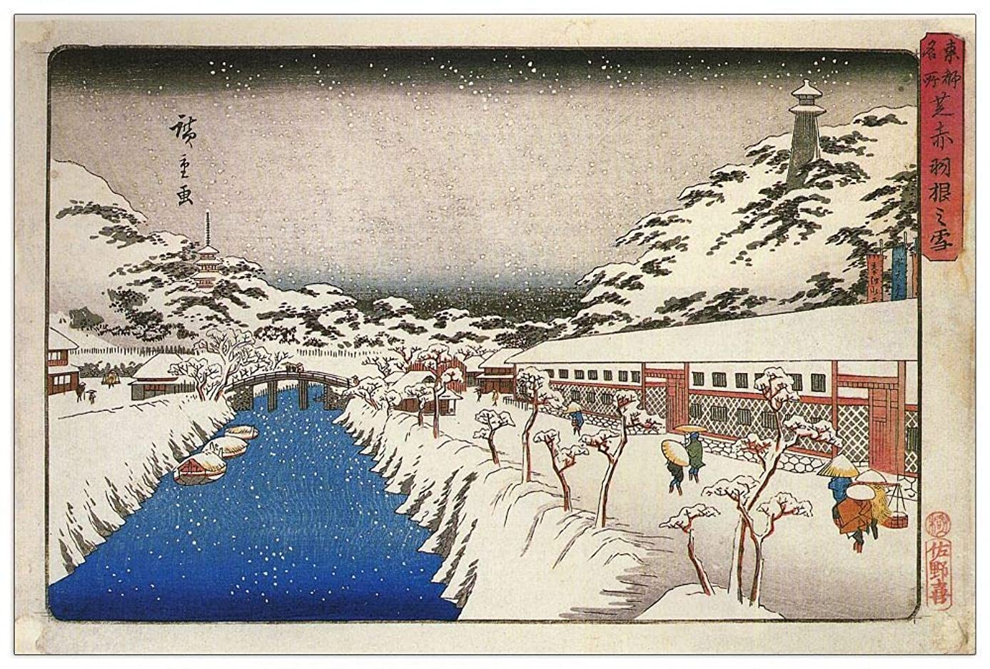 ArtPlaza TW93033 Hiroshige Utagawa - View of a Canal in The Snow Decorative Panel 39.5x27.5 Inch Multicolored