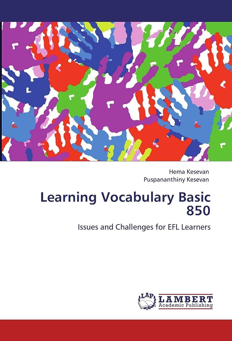 軽シャーロットブロンテ人生を作るLearning Vocabulary Basic 850