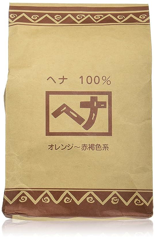 暗黙ジャンプする鍔Naiad(ナイアード) お徳用 ヘナ100% 100g×4
