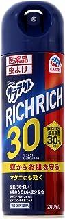 【第2類医薬品】医薬品 サラテクト リッチリッチ30 200mL