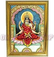 Om Pooja Shop Bhuvaneshwari MATA Photo in Wooden Frame for Das Mahavidya Worship (Golden)