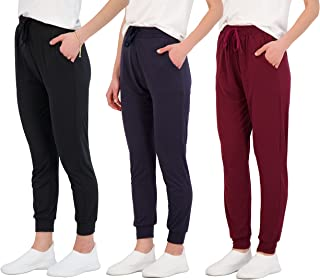Real Essentials 3 Pack: Women's Ultra-Soft Lounge Joggers Athletic Yoga Pants with Pockets & Drawstring