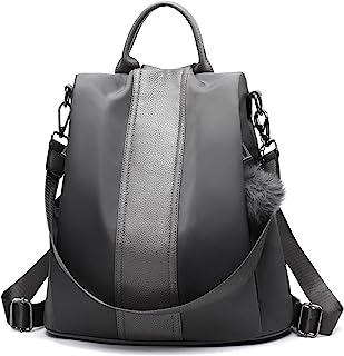 140ec46c80 Women Backpack Purse Waterproof Nylon Anti-theft Rucksack Lightweight  Shoulder Bag
