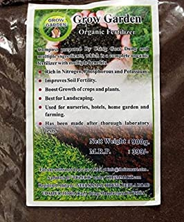 IN-INDIA Organic Cow Dung Manure Rich in Nutrients (400Grams)