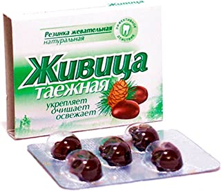 Siberian Cedar Resin Chewing Gum 10-40 Packs By 5pcs*0.8grams; Natural, Made in Siberia (Russia), with Anti-bacterial and Anti-veral Effect. Cedar Galipot, Cedar Turpentine (10 blisters by 5 pcs*0.8grams)