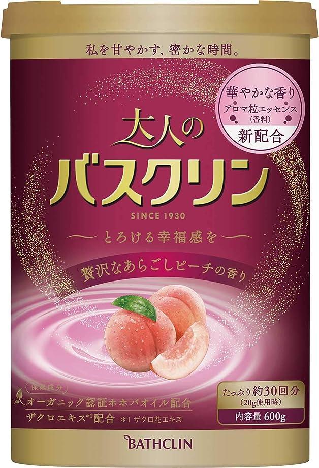 コンドームズームインする歯痛大人のバスクリン贅沢なあらごしピーチの香り600g入浴剤(約30回分)