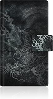 【SoftBank 106SH AQUOS PHONE Xx】 【手帳式ケース】 CaseMarket オリジナル デザイン スリムケース 手帳型 ケース [龍の咆哮 - 黒 ダイアリー]