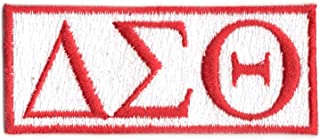 Delta Sigma Theta College Sorority Embroidered Iron On Patch