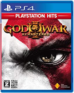 【PS4】GOD OF WAR III Remastered PlayStation®Hits 【CEROレーティング「Z」】