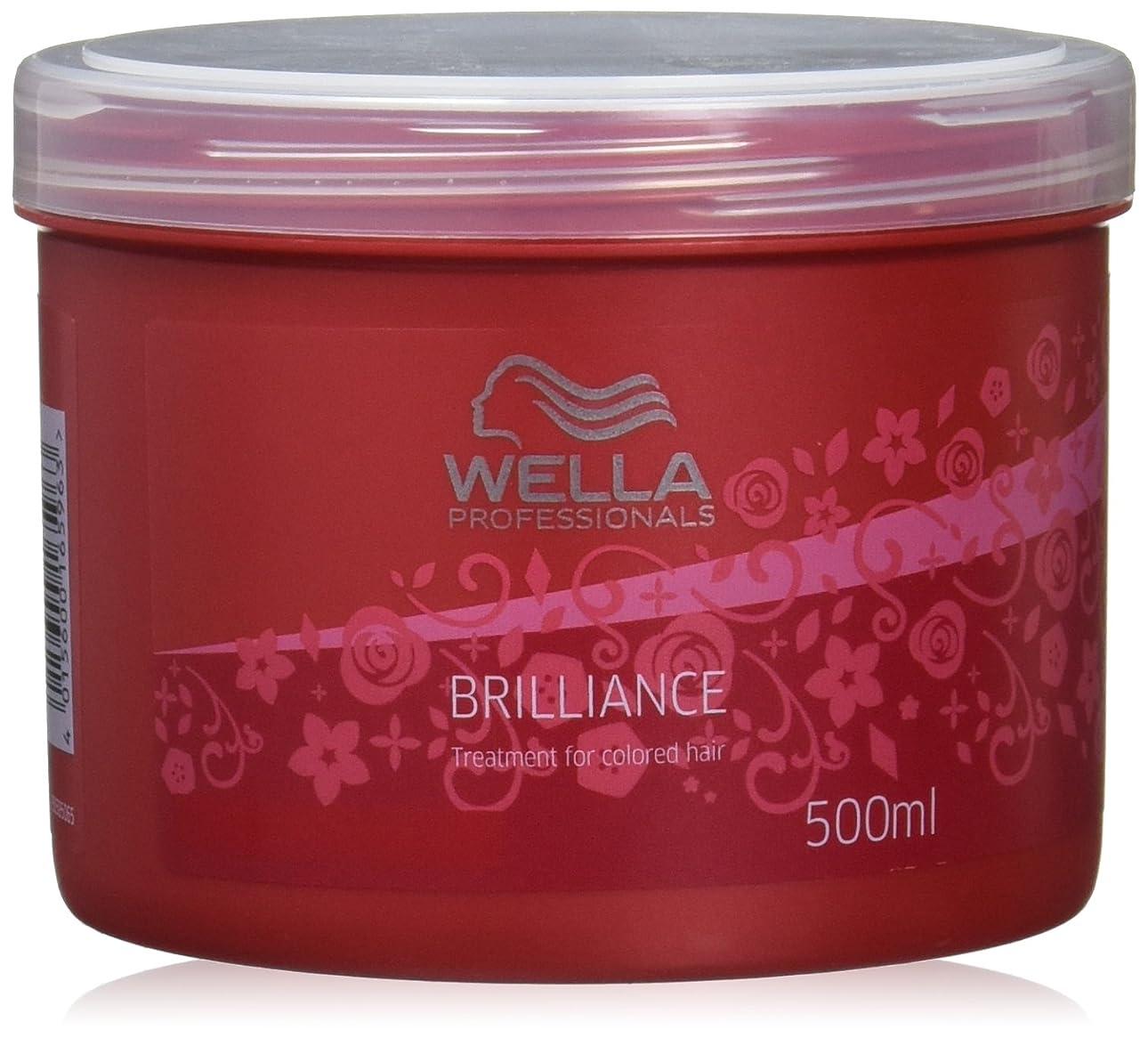 アレルギー性想定する厳密にウエラ ブリリアンス トリートメント 500ml