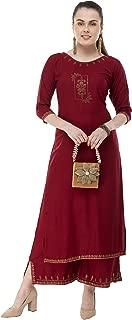 DesiNoor A Beautiful Fancy Designer kurta Palazzo set on rayon Fabric in Maroon color with siroski work DN122RM