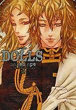 表紙: DOLLS: 12 (ZERO-SUMコミックス)   naked ape
