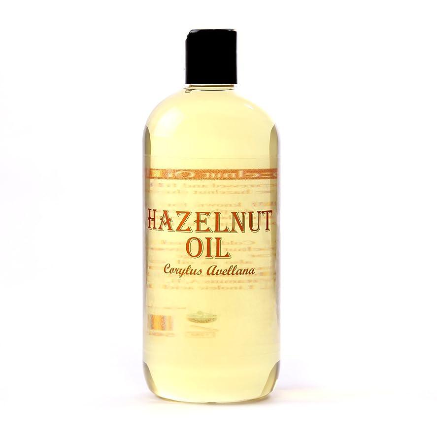 エンドウ樫の木障害者Hazelnut Carrier Oil - 500ml - 100% Pure