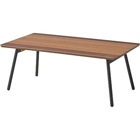 AZUMAYA ローテーブル フォールディングテーブル 90cm幅 エルマー END-351