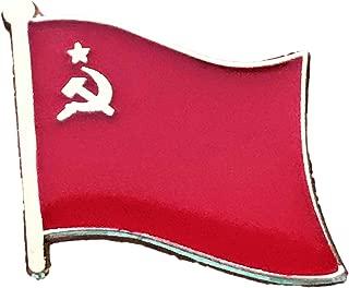 Backwoods Barnaby Soviet Union Russian USSR Flag Lapel Pin