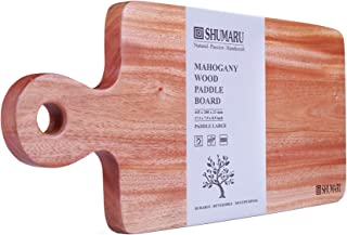 MAHOGANY Large Thick Wood Cutting Board with Handle (Gift Box Included) | 17.5x7.9x0.9