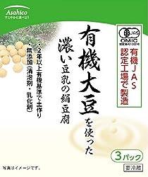 [冷蔵] アサヒコ 有機大豆を使った濃い豆乳の絹豆腐 3パック