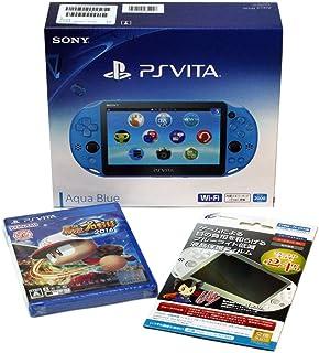 【新品】 PlayStation Vita Wi-Fiモデル アクア・ブルー(PCH-2000ZA23)+実況パワフルプロ野球2016(通常版)+本体保護フィルム1枚 セット