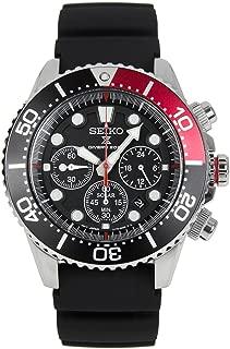 Prospex Sea Diver's 200m Chronograph Solar Sports Watch Black/Red SSC617P1