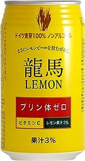 龍馬レモン(6缶パック詰め) [ ノンアルコール 350mlx24本 ]