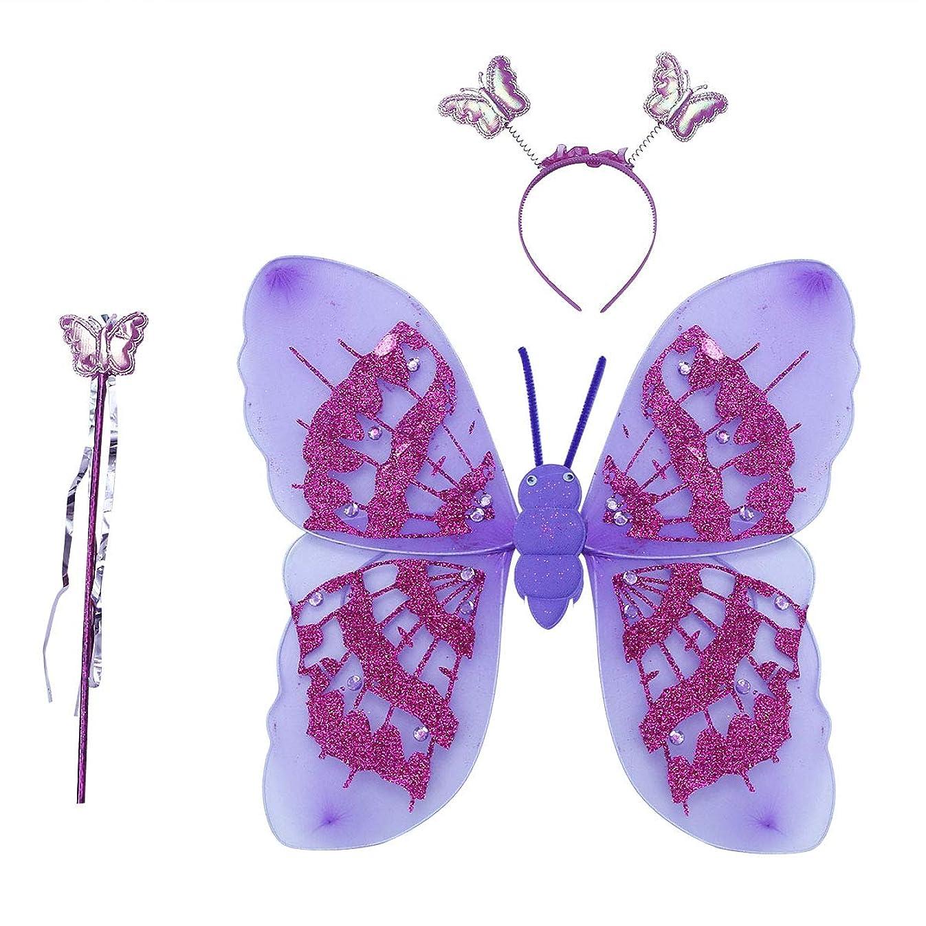 ペッカディロ生息地国内のBESTOYARD ガールズフェアリーバタフライウィングスコスチュームヘアバンドフェアリーワンドパフォーマンスコスチュームセットパーティーコスチュームセット(3pcs、Purple)