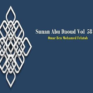 Sunan Abu Daoud Vol 58 (Hadith)