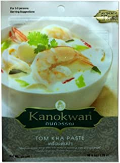 Tom Kha Gai Paste (Coconut Soup) Authentic Thai Taste 1.76 Oz