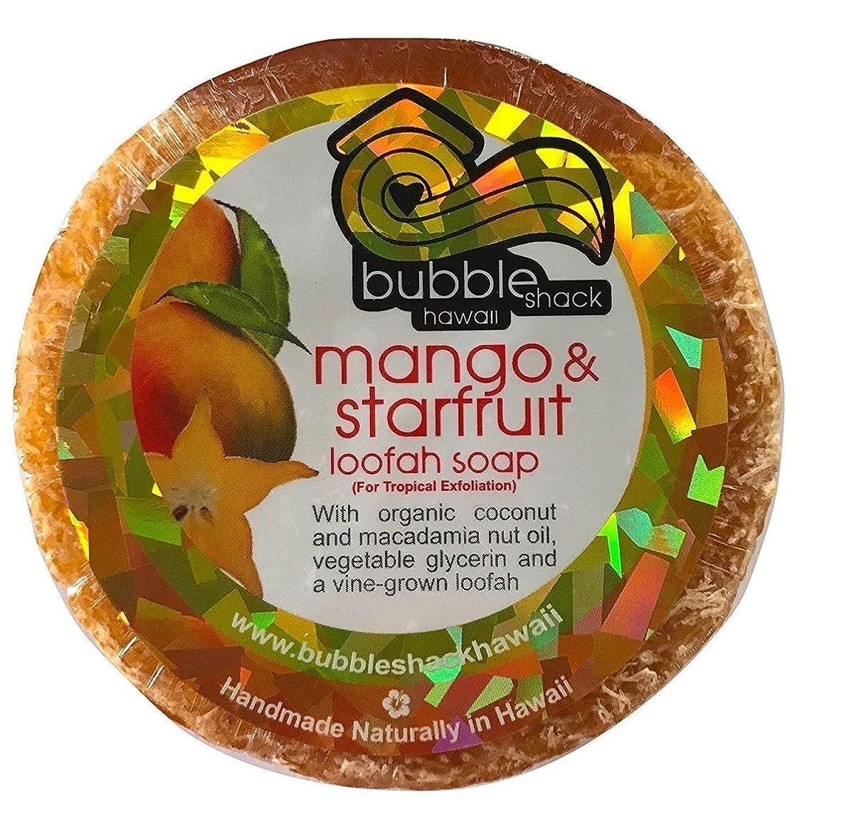 好ましいメンター追い越すハワイアン雑貨/ハワイ 雑貨【バブルシャック】Bubble Shack Hawaii ルーファーソープ(マンゴ&スターフルーツ) 【お土産】