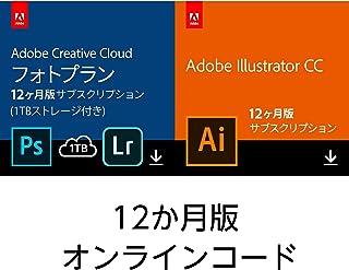 Adobe Creative Cloud フォトプラン(1TB付)+Illustrator CC |12か月版|オンラインコード版