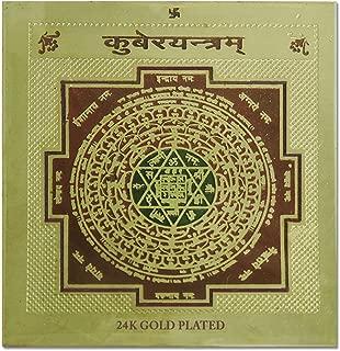 Ratnatraya Energized Wealth God Kuber Wallet Yantra Vastu Money Luck Business Growth | Pocket Yantram Wealth Prosperity