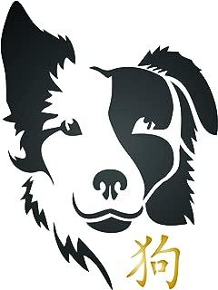 A1 Tama/ño de la plantilla - Xlarge La pata del perro casero animal del gato impresi/ón Mylar aer/ógrafo Pintura Crafts Pared plantilla de tres