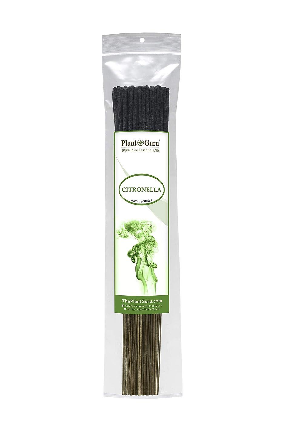 連想温度計遊びます植物グルシトロネラ線香 防虫剤 85~100本セット 高品質スムーズで清潔 各スティックの長さは10.5インチで燃焼時間はそれぞれ45~60分