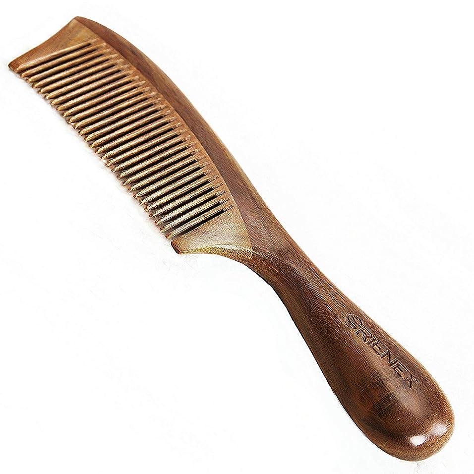 広くパパ測定可能Orienex 高級木製櫛 ヘアブラシ ヘアコーム 静電気防止 頭皮マッサージ 天然緑檀(並歯緑檀)