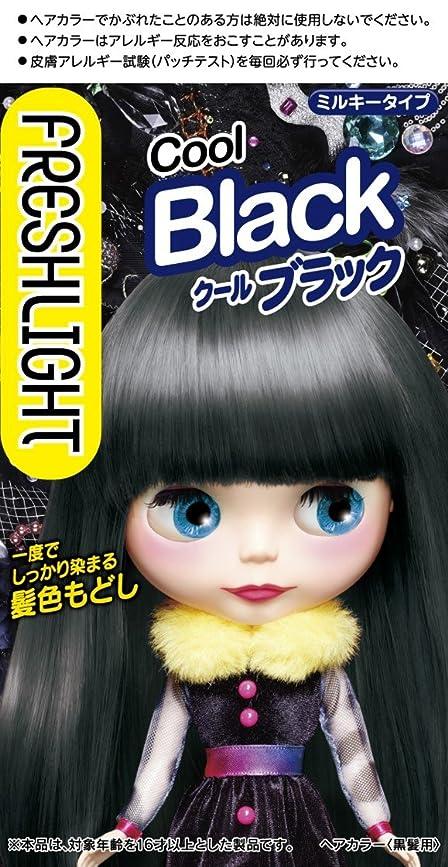 れる展開するはいフレッシュライト ミルキー髪色もどし クールブラック 60g+60mL[医薬部外品]