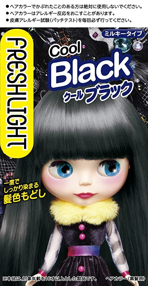 鰐わかりやすい機構フレッシュライト ミルキー髪色もどし クールブラック 60g+60mL[医薬部外品]