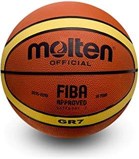Molten Basketball BGR7 Official Size 7 FIBA Approved 2015-2019, Approved.