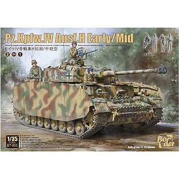 ボーダーモデル 1/35 ドイツ陸軍 IV号戦車 H型 初期/中期型 (2in1キット) プラモデル BT005