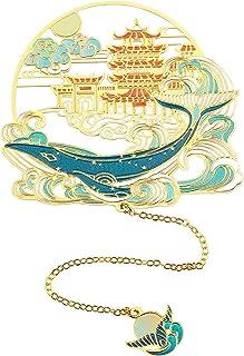 المرجعية المعدنية هدايا صغيرة من المدينة المحرمة الصينية كتاب كتاب الحوت الأزرق الجميل للطلاب القراء أفضل الهدايا