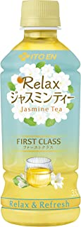 伊藤園 リラックス ジャスミンティー First Class(ファーストクラス) 350ml ×24本