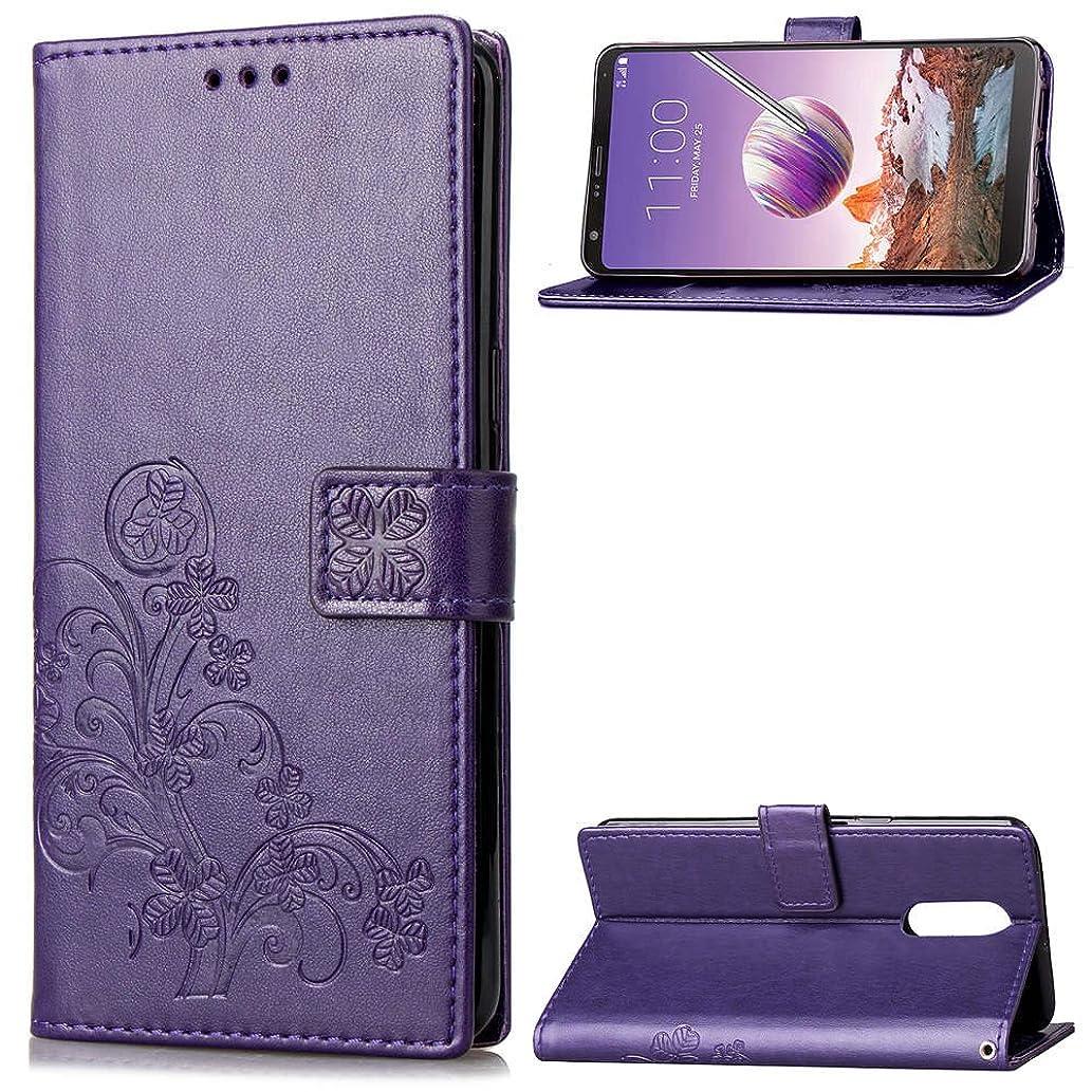 アコー意志に反する教授Tosim LG Q Stylus/Q Stylus Plus ケース 手帳型 カード収納 高級PUレザー スタンド機能 マグネット LG Q Stylus 財布型 ケース スマホケース 全面保護 衝撃吸収 スマホカバー - TOSDA041122 紫