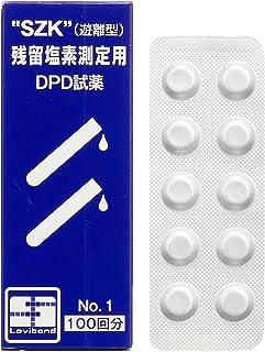 鈴研 残留塩素計用DPD錠剤試薬 No.1 100錠入
