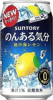 [2cs]サントリー のんある気分 〈地中海レモン〉 350ml×2ケース(48本)