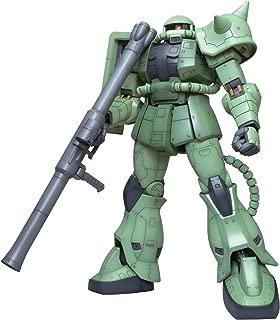 Bandai Hobby MS-06 Zaku II 1/48, Bandai Mega Size Action Figure