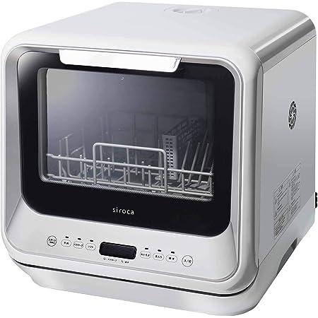 シロカ 2WAY食器洗い乾燥機 [食洗機/工事不要/除菌率99.9%/分岐水栓可/タイマー6段階設定] SS-M151 シルバー