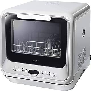 シロカ 2WAY食器洗い乾燥機 [工事不要/除菌率99.9%/分岐水栓対応/液晶表示付き/タイマー搭載/360℃キレイウォッシュ] SS-M151