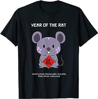Year of The Rat Chinese Zodiac T-Shirt Lunar new year shirt